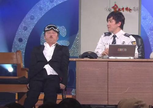 (사진=KBS 유튜브 캡처)