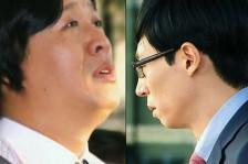 (사진=MBC 무한도전)