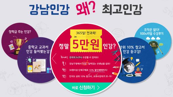 (사진=강남구청)