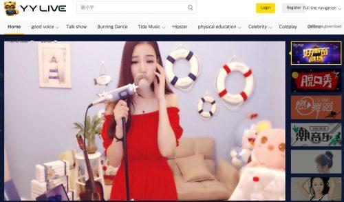 (YY.com엔 여성 크리에이터들이 많다고 하네요, 사진=YYLive)
