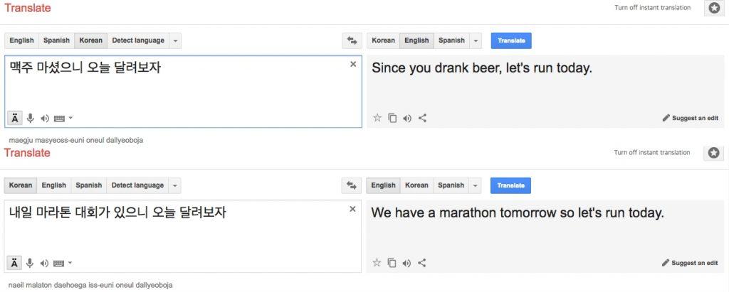 translate_context