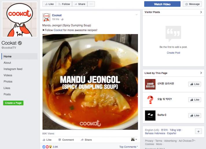 (맨두전골. 영어 쓰는 사람들이 생소한 한국 음식 접하기 좋겠네요, 사진=쿠캣)