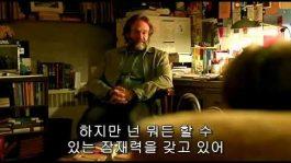 (사진출처=영화'굿 윌헌팅')