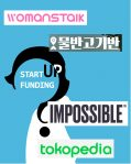 funding_aug
