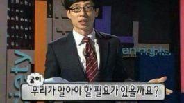 (사진출처=MBC'무한도전')