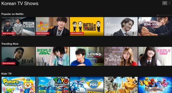 넷플릭스는 한국에서 어떻게 사업하고 있을까?