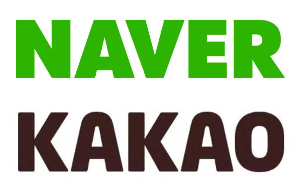 네이버카카오