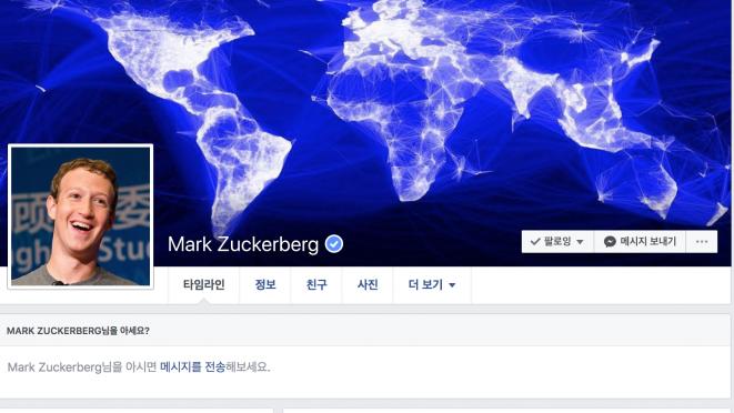 페이스북이 지금 가루가 되도록 까이는 이유