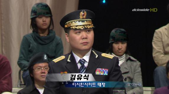 """김유식 대표의 조언..""""사업은 운팔기이, 인생은 길고 가늘게"""""""