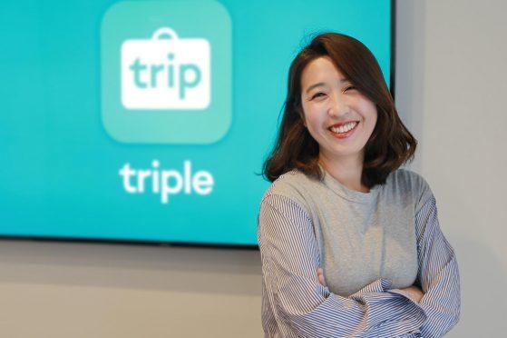 유니콘 기대주 여행 스타트업 '트리플' 이야기!