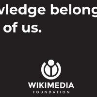 페이스북과 구글이 위키피디아에 투자해야하는 이유