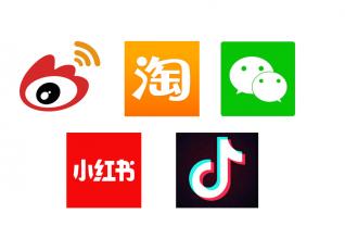 중국에는 어떤 미디어 커머스가 있나