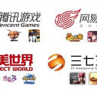 중국 4대 게임사와 대표작에 대해 알아보자