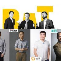 중국에서 30대가 유니콘을 만들 수 있는 이유