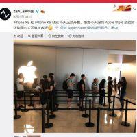아이폰은 더 이상 중국에서 특별하지 않습니다