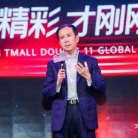 알리바바 CEO 장융 : 솽스이(광군절) 10년을 돌아보며