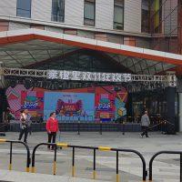 솽스이를 맞아 중국의 신소매 현장에 다녀왔습니다