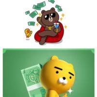 네이버·카카오, 지난 1년 주요 투자·인수 총정리!