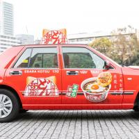 '택시 협업'을 통해 이뤄지는 일본의 모빌리티 혁신
