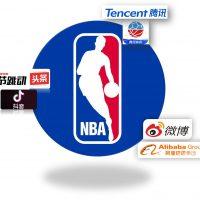 NBA는 중국 플랫폼 거두들과 어떻게 IP 장사를 하나