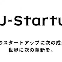 일본 스타트업 EXIT이 활발해지고 있는 이유