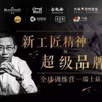 """""""기자에서 사업가로""""..중국 콘텐츠 창작자의 롤모델, 우샤오보!"""