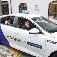 더 좋은 서비스는 비싸야 한다…플랫폼 택시 '웨이고'의 탄생