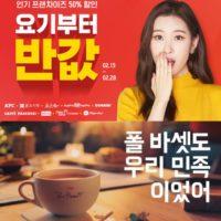 한 우물 '요기요' VS 수평 확장 '배민'