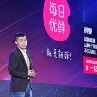 중국판 마켓컬리, 메이르유우셴의 5가지 운영비법