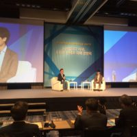 이해진 GIO가 이야기하는 '네이버 창업과 성장의 경험'