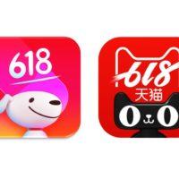 '618 쇼핑축제'에서 살펴본 중국 커머스 최신 트렌드