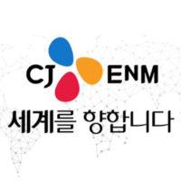 CJ ENM의 미래는 어떤 모습일까
