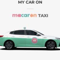 택시 중심의 '한국형' 스마트 모빌리티,가능할까? 마카롱택시