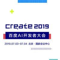 올해 바이두가 'AI개발자대회'서 보여준 인공지능 기술들