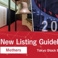 2019년 일본 '스타트업 상장사' 총정리