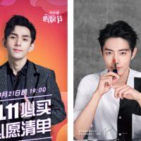 중국 브랜드 마케팅.. 한 손은 인플루언서, 다른 한 손은 연예인