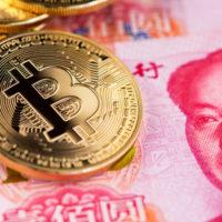 중국정부가 발행하는 디지털화폐 DCEP, 어디에 쓸 수 있을까