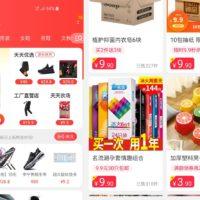 중국 소비자의 마음을 사로잡는 '9.9위안 무료배송'이란?