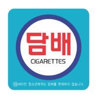편의점 창업의 제1규칙 '담배권을 확보하라'