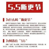 810만 웹소설 작가들은 왜 텐센트에 반기를 들었나