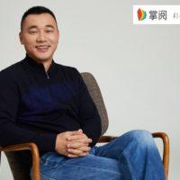 중국 최대 전자책플랫폼 CEO : 유료와 무료 콘텐츠 모두 중요합니다